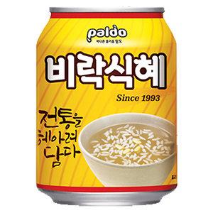 boisson-riz-jjimjilbang-the-korean-dream-blog-coree-du-sud