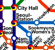 seoul-station-jjimjilbang-blog-coree-du-sud-the-korean-dream