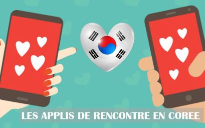 applis-de-rencontres-blog-coree-du-sud-the-korean-dream