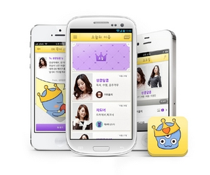 i-um-applis-rencontre-coree-blog-coree-du-sud-the-korean-dream-2