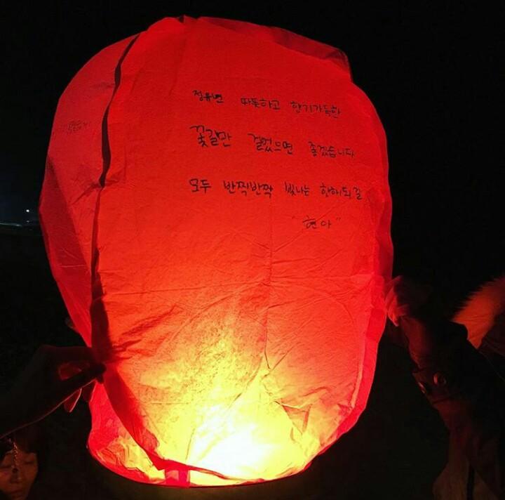 Lever du soleil Gangneung - blog coree du sud 3 - the korean dream