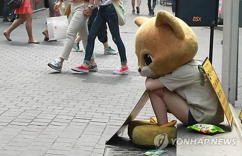 mascotte - tout quitter pour travailler en coree - the korean dream - blog coree du sud