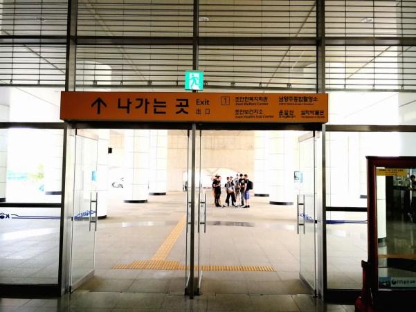 KOFIC NamYangju - The Korean Dream - Blog coree du sud 48