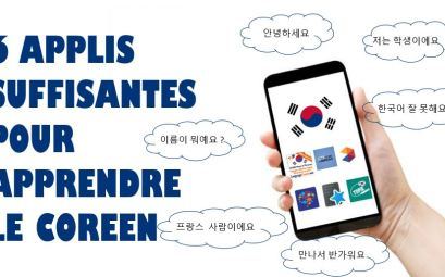 applis pour apprendre le coreen - the korean dream blog