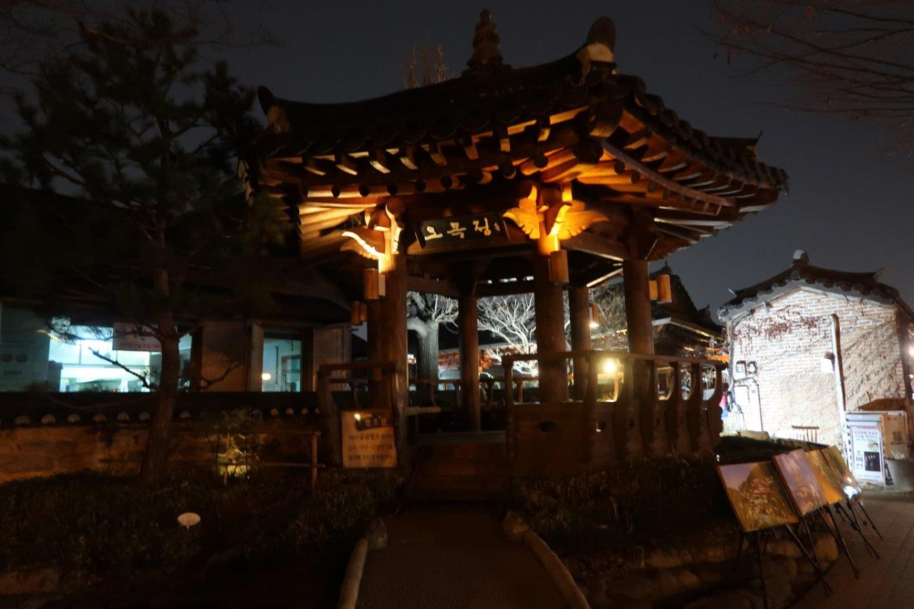 Que faire à Jeonju - blog coree du sud - The Korean Dream (118)