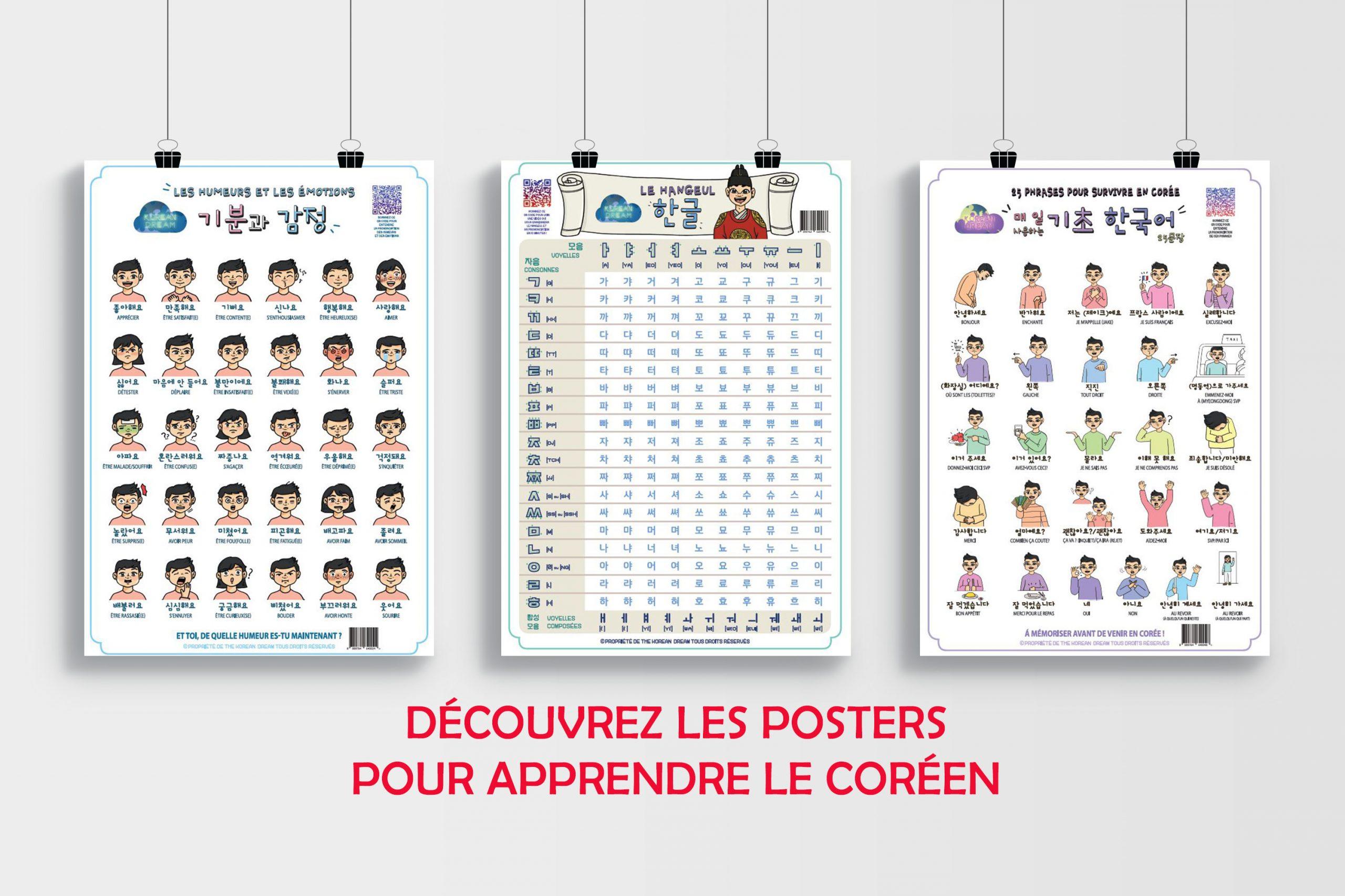 Apprendre le coréen avec des posters