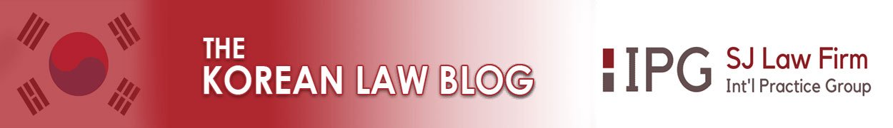 Korean Law Blog, IPG Legal, SJ Law Fimr