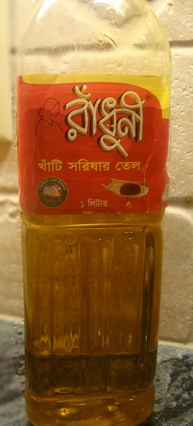 Red Lentil Soup Bengali Style And Mustard Oil The Lady
