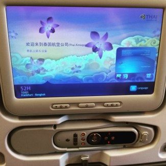 Monitor in the Airbus 380