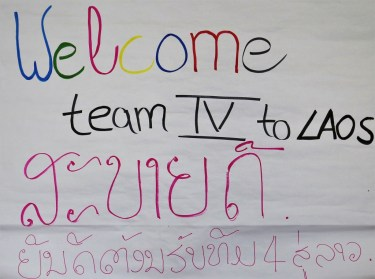 We were welcomed warmly by Team III (Anika and Silja had stayed on longer to show us the ropes)