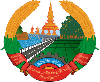 Crest of the Communist Lao People's Repubic Source: http://learningaboutlaos.weebly.com/uploads/2/7/5/4/27548355/6943895.jpg?333