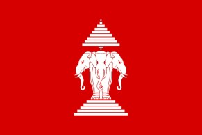 "The former flag of the Kingdom of Laos, also called ""Land of a million elephants"""