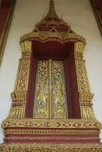 Carved wooden doors...