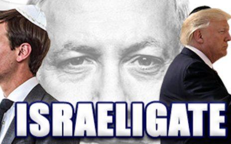 Israelgate