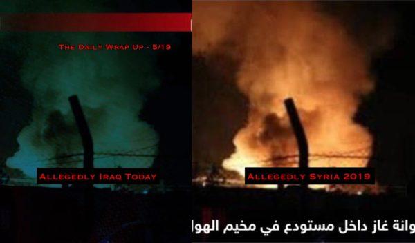 Potential Iran False Flag As Rocket Falls Near US Embassy In Iraq & Explosion Rocks Israeli Base