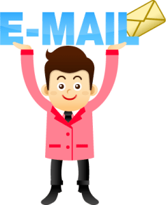 Make Your Email Subject Area Count