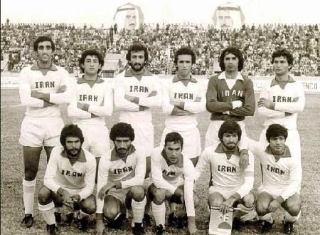 La selección de Irán en 1977