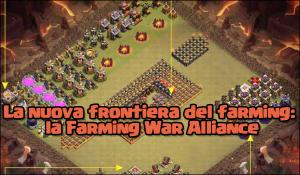 foto articolo 12 - La nuova frontiera del farming: la Farming War Alliance