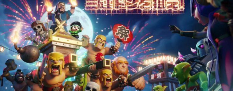 Arriva il capodanno cinese 2018 su Clash of Clans!