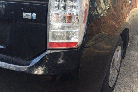 rear end collision demand letter