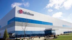 LG 에너지 솔루션, 미국 배터리에 5 조원 투자