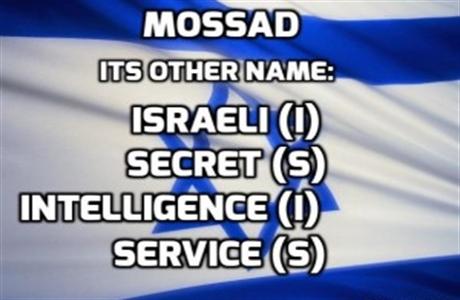 IsraelISIS460