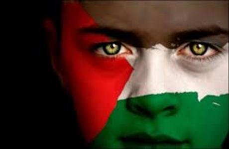 Palestine460