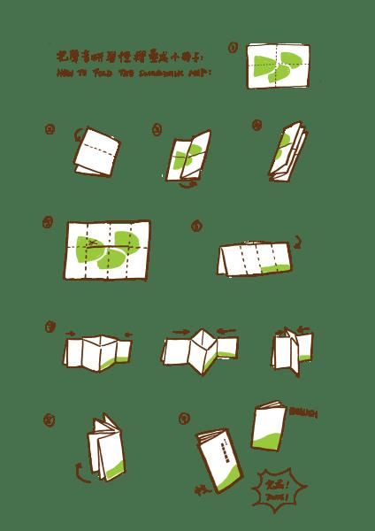 folding-testTransp_tt