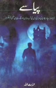 Piyase Novel By Inayatullah Pdf Free