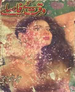 Waqt Kay Faslay By Aleem Ul Haq Haqi Pdf Free Download