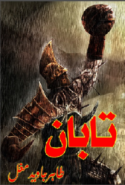 Taban By Tahir Javaid Mughal Pdf Download