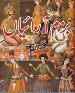Bazm e Araiyan by Col Muhammad Khan PDF Free