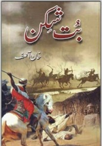 Butt Shikan Novel By Khan Asif Pdf Download