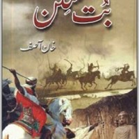 Butt Shikan Novel By Khan Asif Pdf Download