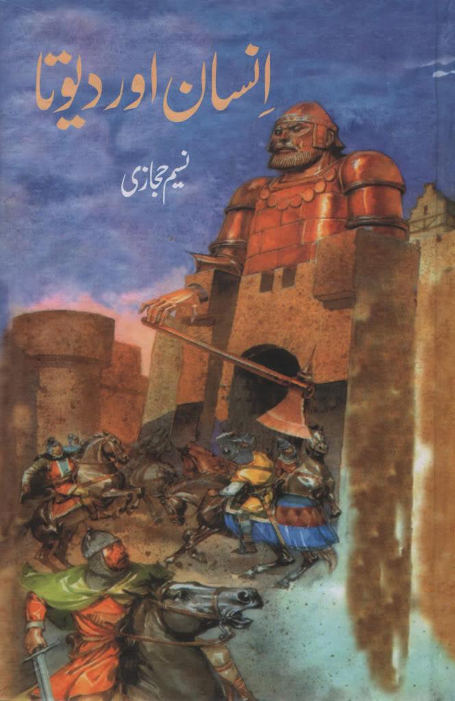 Insaan Aur Devta By Naseem Hijazi