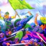Muhammad Bin Qasim by Naseem Hijazi Free Download