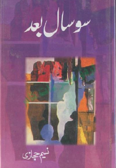 So Saal Baad By Naseem Hijazi Pdf Free