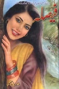 Faisla Novel By Tahir Javed Mughal Pdf Free