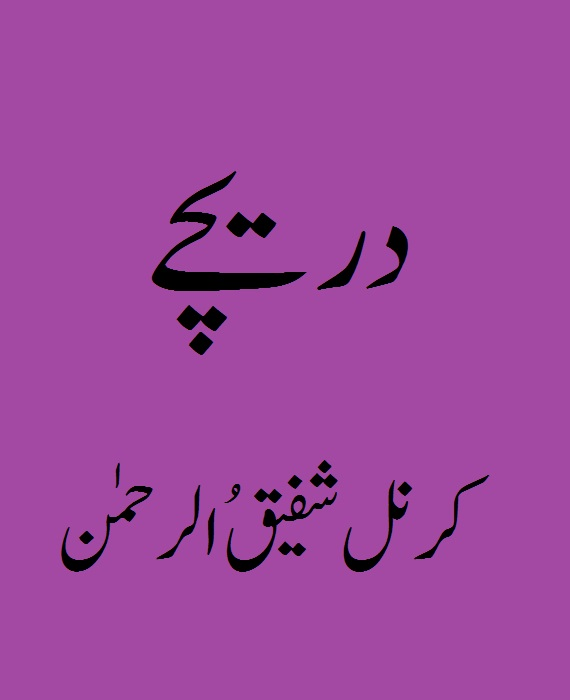 Dareechy By Col Shafiq Ur Rehman PDF Free Download