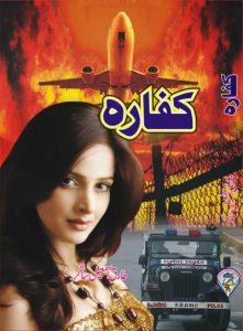 Kaffara Novel Urdu By Tariq Ismail Sagar Pdf