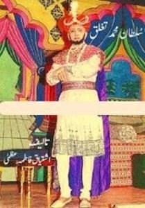 Sultan Muhammad Tughlaq By Ishtiaq Fatima Uzma Pdf