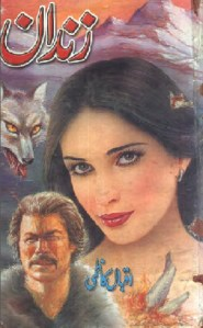 Zindan By Iqbal Kazmi Pdf Free Download