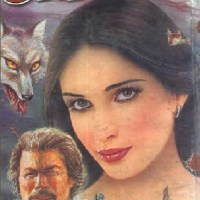Zindan Novel Urdu By Iqbal Kazmi Pdf Free