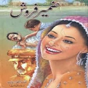 Zameer Farosh by Malik Safdar Hayat Pdf Download