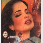 Talash by Mehmood Ahmed Moodi Complete Parts PDF Free