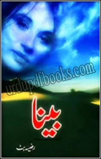 Beena by Razia Butt Pdf Free Download