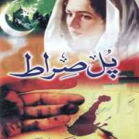Pul Sirat Novel By Nighat Seema Pdf Download