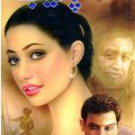 Pazeb Novel by MA Rahat PDF Free Download