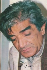Hazrat Wasif Ali Wasif Biography And Books