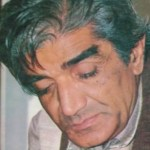 Hazrat Wasif Ali Wasif Biography